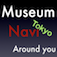 Museum-Navi Tokyo - 周辺美術館ナビ