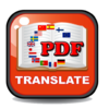 PDF編輯軟件 PDF Translate Editor  for Mac