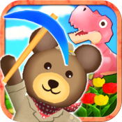 Kuma's Digging Adventure! icon