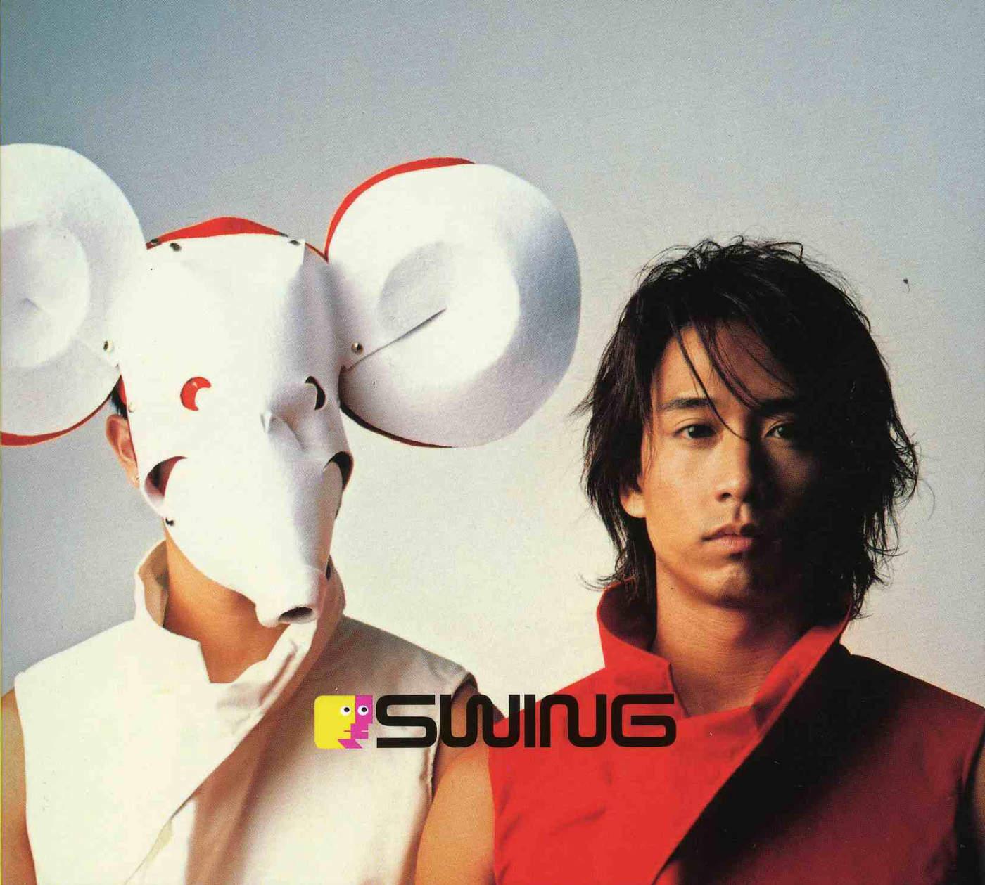 SWING - Swing - EP