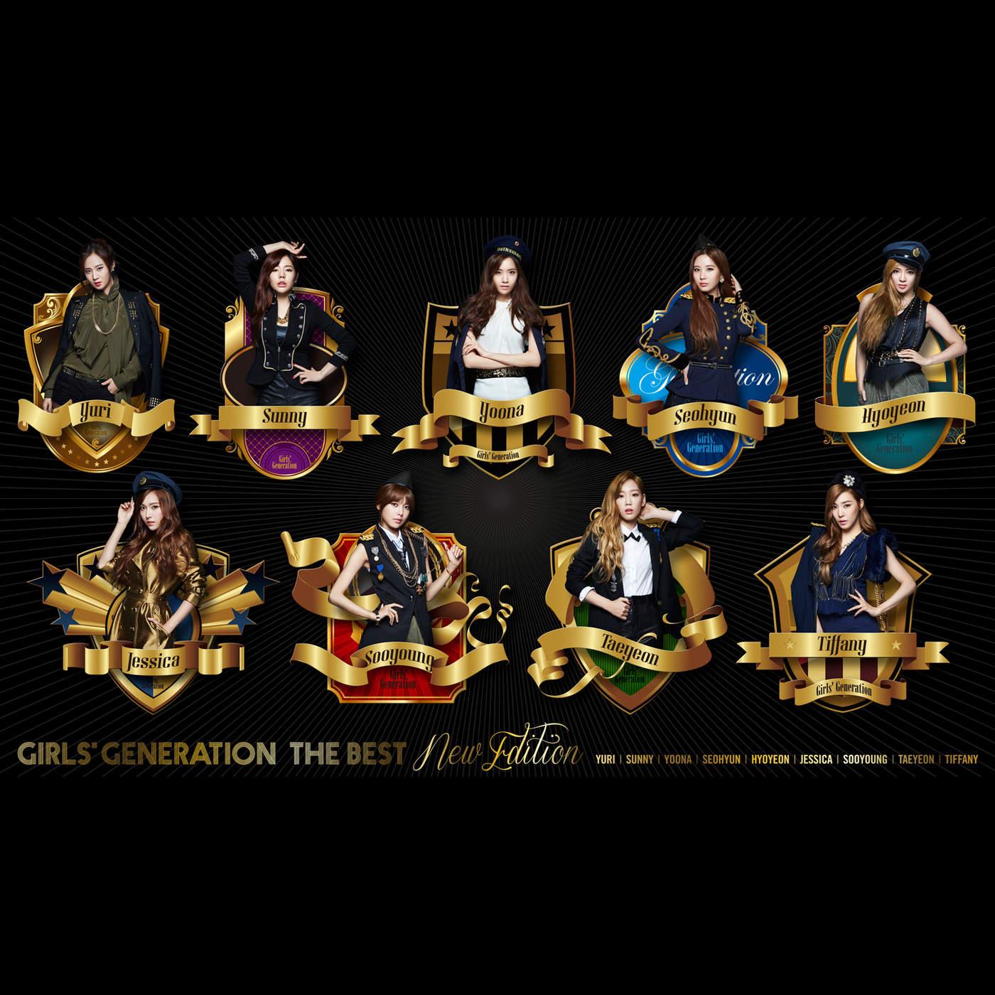 少女时代 - The Best (New Edition)