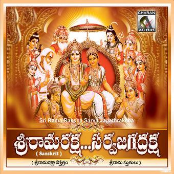 A. Siva Prasad, S. P. Sailaja & Pardhasaradhi – Sri Rama Raksha Sarva Jagathraksha [iTunes Plus AAC M4A]