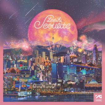 SEOULITE – EP – Lee Hi