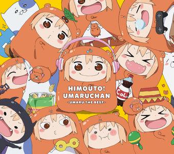 「干物妹! うまるちゃん」ベストアルバム 〜UMARU THE BEST〜 – Various Artists