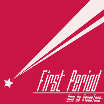 First Period – Single – Chilt
