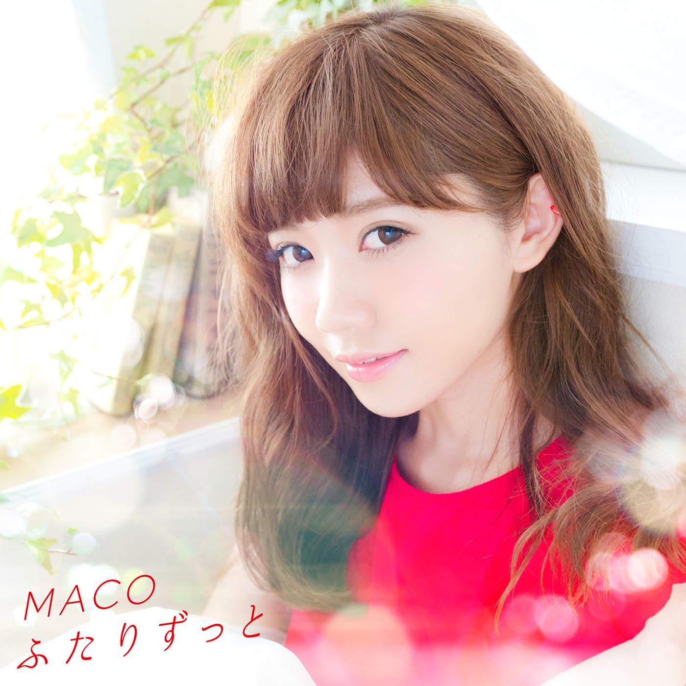 MACO - Futari Zutto - Single