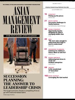 Asian Management Review LOGO-APP點子
