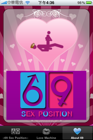 SixNine SexPosition Screenshot