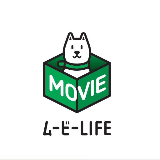 ムービーLIFE(アニメ・映画・ドラマ見放題)