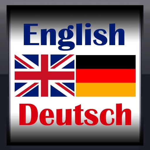 esl deutsch