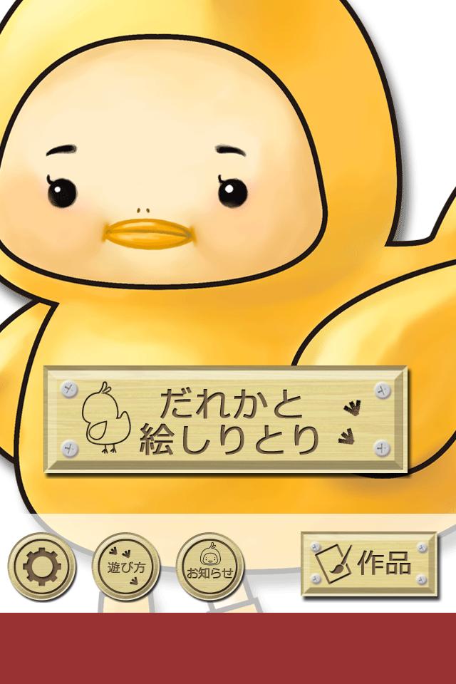 セール・新着情報 「タロット ... : 漢字 ゲーム 無料 小学生 : 小学生