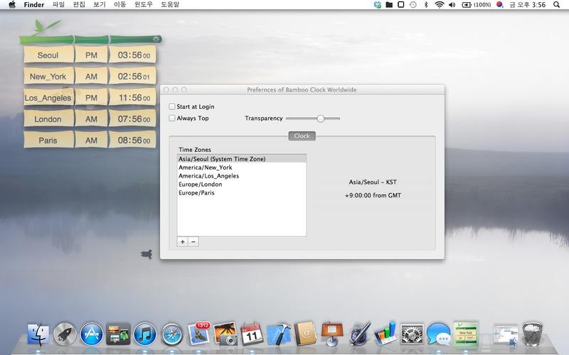 """Bamboo Clock Worldwide - 世界时钟[OS X]丨""""反""""斗限免"""