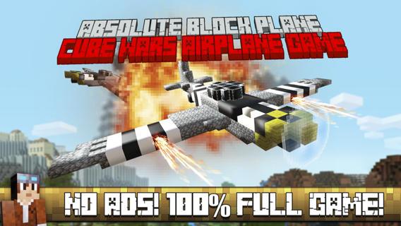 Absolute Block Plane - Cube Wars Airplane Game