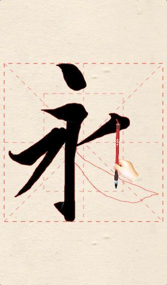 楓之谷新的胸章 MX-131 - YouTube