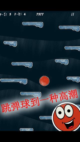 免费跳弹球– 最有趣的涂鸦平台游戏