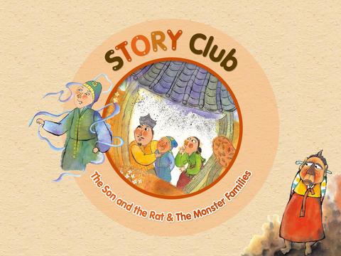 Story Club5 스토리 클럽5