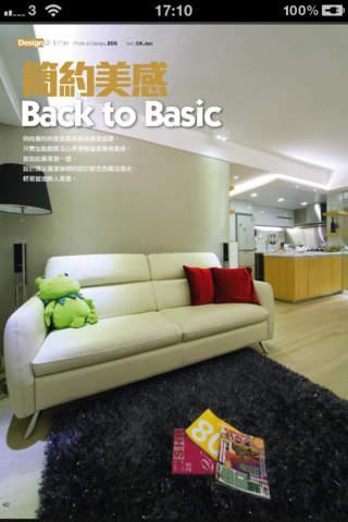 自主空間 Myhome Magazine Lite