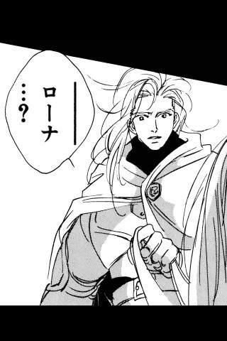 夢見た騎士1巻-1(ハーレクイン)