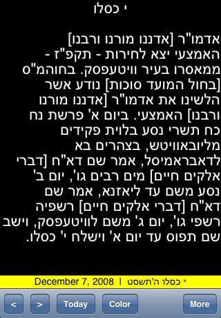 Hayom Yom Yiddish