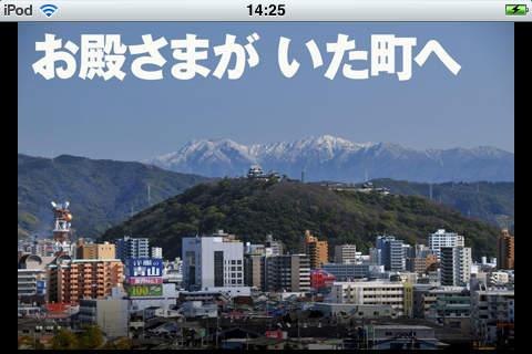 四国旅マガジンGajA(ガジャ) No.044