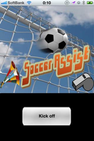 Soccer assist full