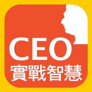 CEO實戰智慧 商業 App LOGO-APP試玩