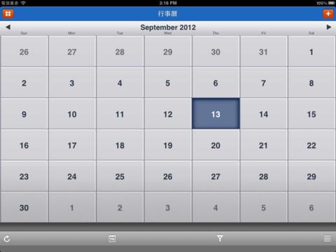 hiBox全能信箱 (iPad版)