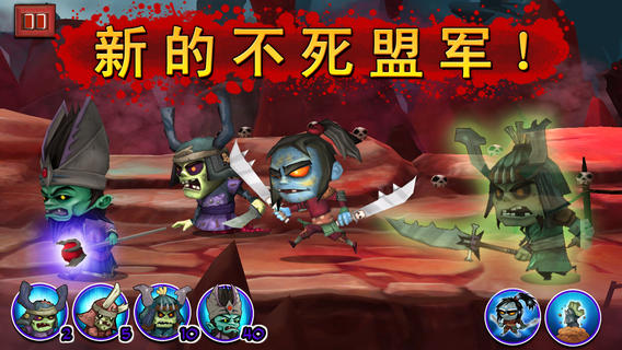 武士大战僵尸:Samurai vs Zombies Defense【Q版塔防RPG】