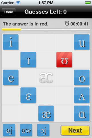 EAC Vowels 1 Screenshots