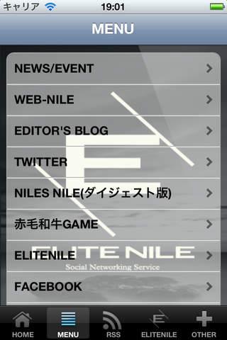 免費下載社交APP|ELITE NILE app開箱文|APP開箱王