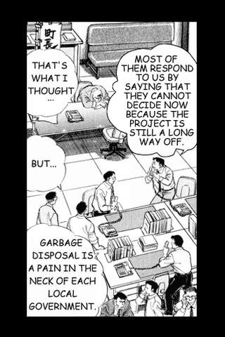 (14)Salaryman Kintaro : Money Wars Chronicles/Hiroshi Motomiya