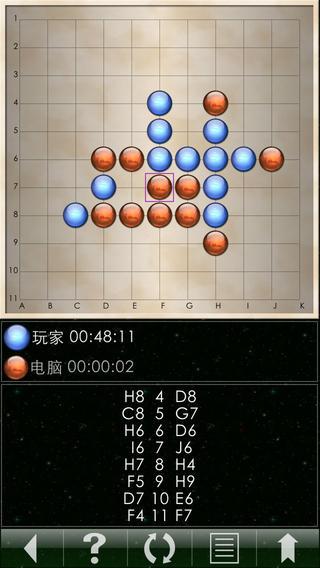 五子棋-五