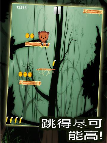 玩免費遊戲APP|下載丛林跳跃 - 涂鸦平台上的飞行任务 (Jungle Jump) app不用錢|硬是要APP