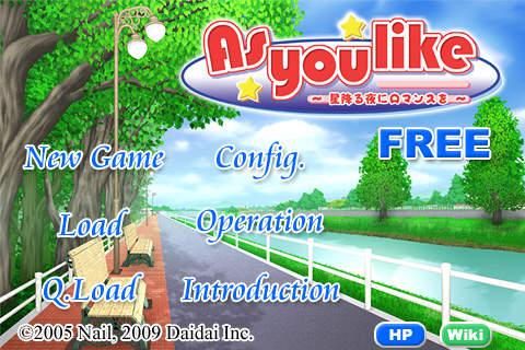 As you like free