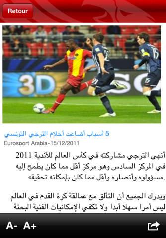 Tunisie Ligue1