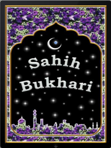 Sahih Bukhari Hadith Book With Complete Volumes :Translator: Muhammed Muhsin Khan