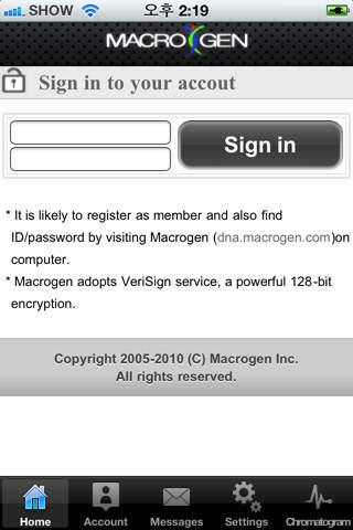 Macrogen_App