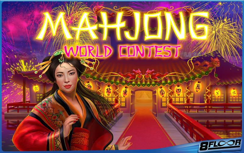 Mahjong world contest (Full) for Mac screenshot