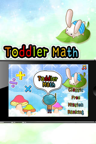 Toddler Math Plus