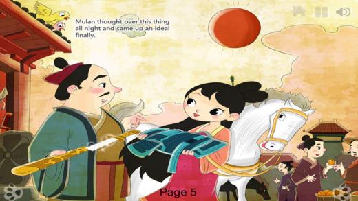 Hua Mu-Lan - bedtime fairy tale Interactive Book iBigToy