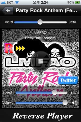 Reverse Player iPhone Screenshot 4