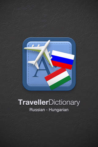 Traveller Dictionary and Phrasebook Russian - Hungarian