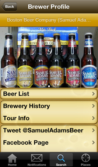BrewGene screenshot