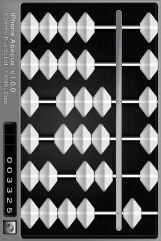 Abacusそろばん-1