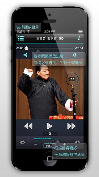 免費下載生產應用APP|【有声】薛家将-单田芳◽离线版 app開箱文|APP開箱王