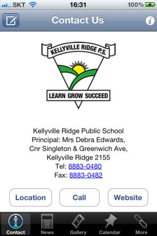 KellyVille Ridge Public School