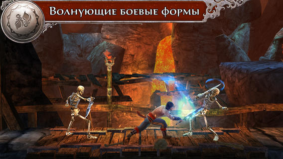 Prince of Persia® The Shadow and the Flame Screenshot