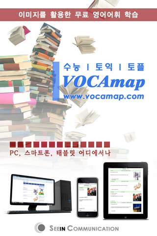VOCAMAP