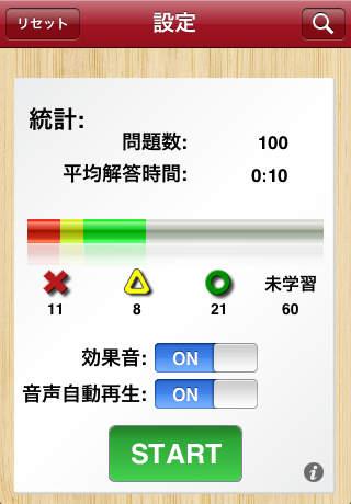 玩教育App|TOEIC® TEST 英文法・語法徹底トレーニング2免費|APP試玩