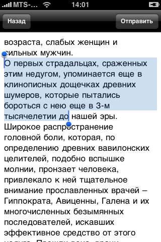 Наталия Алешина. Головная боль. Лечение и профи...